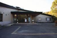北本自然学習センター.JPG