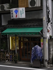 音羽家06.23.JPG